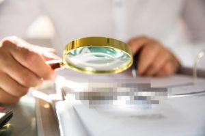 Medizinproduktegesetz: Überwachung der Aufbereitung